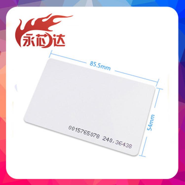 CODE识别芯片卡技术规格 识别芯片卡性能