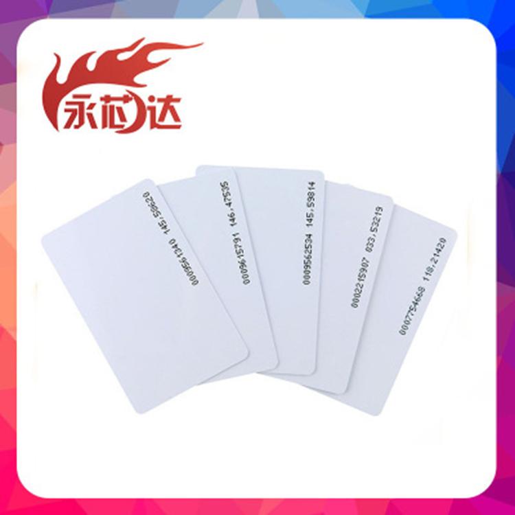 智能ID卡特点 厂家供应智能ID卡