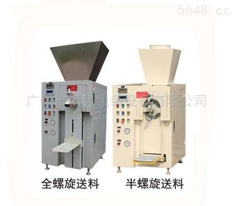 重质碳酸钙包装设备机械