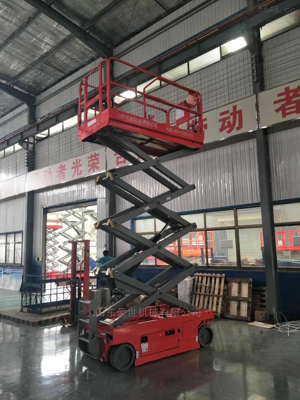 青岛自行式升降平台升降货梯济南厂家供应