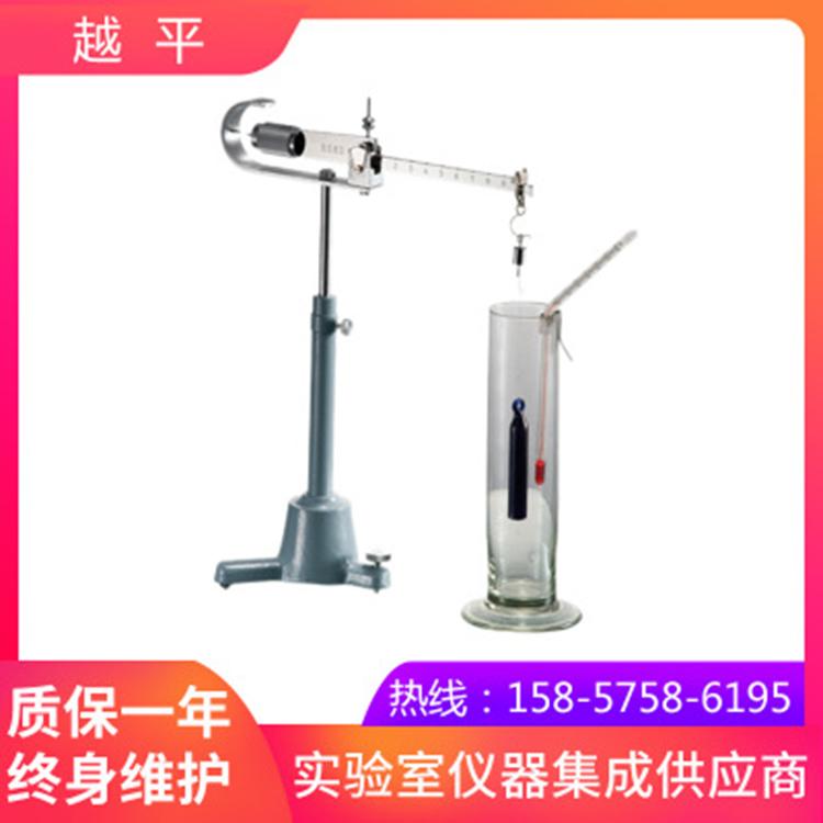 PZ-D-5液体密度(比重)天平优势 液体密度(比重)天平