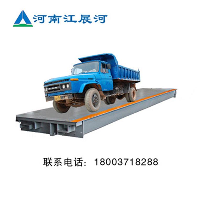 供应150吨电子汽车衡 电子汽车衡工作效果