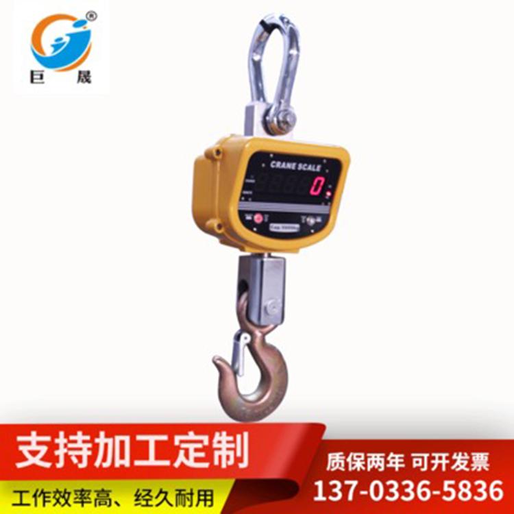 2吨电子吊秤使用效果 电子吊秤批发商