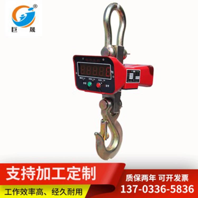 工业电子吊秤技术优势 电子吊秤性能