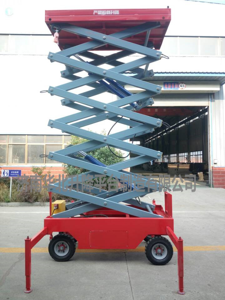 移动式升降机生产厂家,移动式升降机价格低
