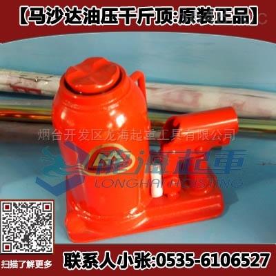 日本油压千斤顶MS-2S,4吨马沙达千斤顶代理,天津/湖州