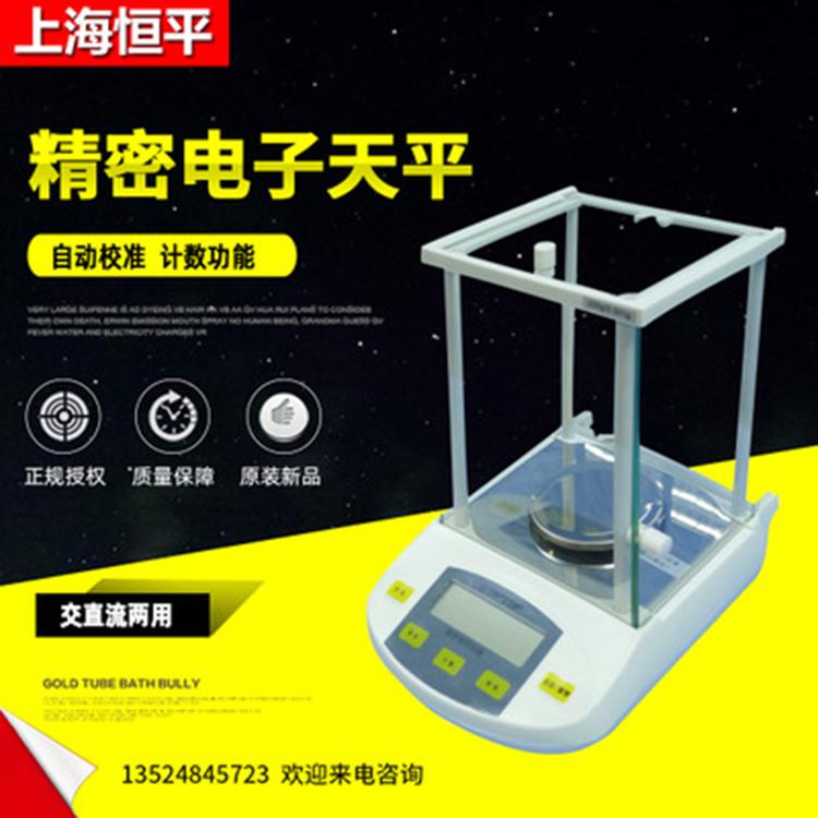JY1003精密电子天平优势 精密电子天平生产商