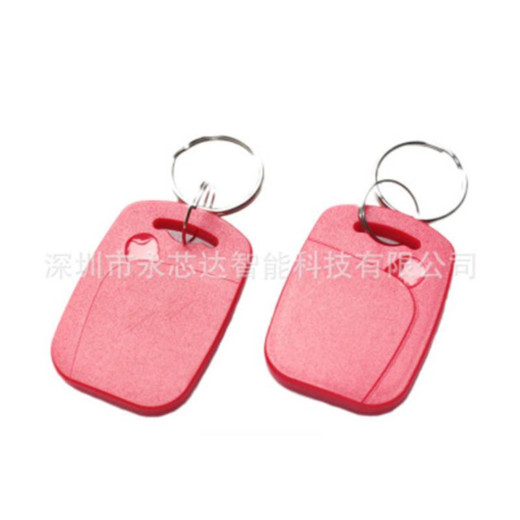 供应可复制ID钥匙扣门禁卡 ID钥匙扣门禁卡