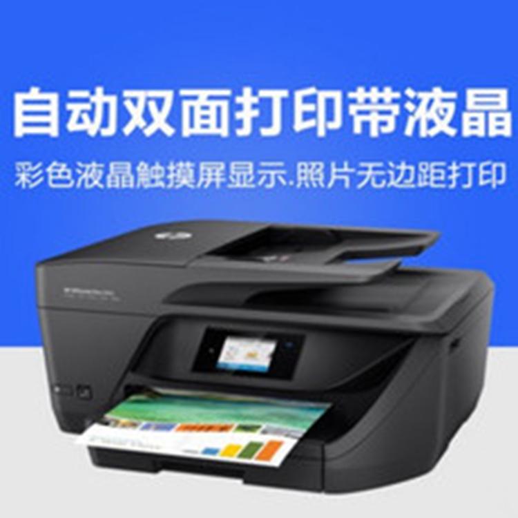 彩色喷墨多功能手机打印复印扫描一体机照片打印合同打印
