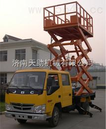 SJC0.3-14贵阳升降机 车载式升降机 路灯维修升降平台