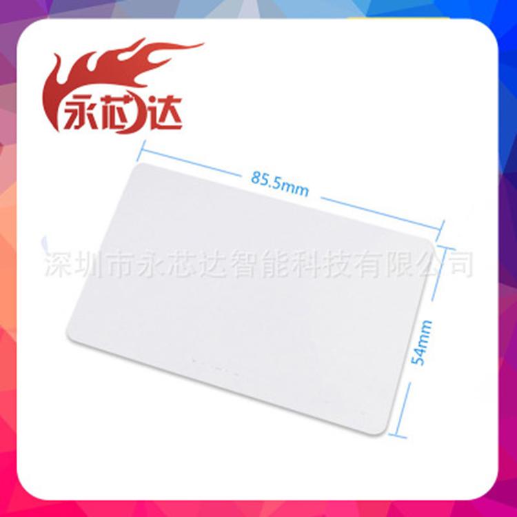 S50智能卡芯片工作原理 供应智能卡芯片