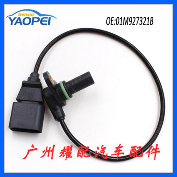 曲轴位置传感器长期直售 曲轴传感器功能