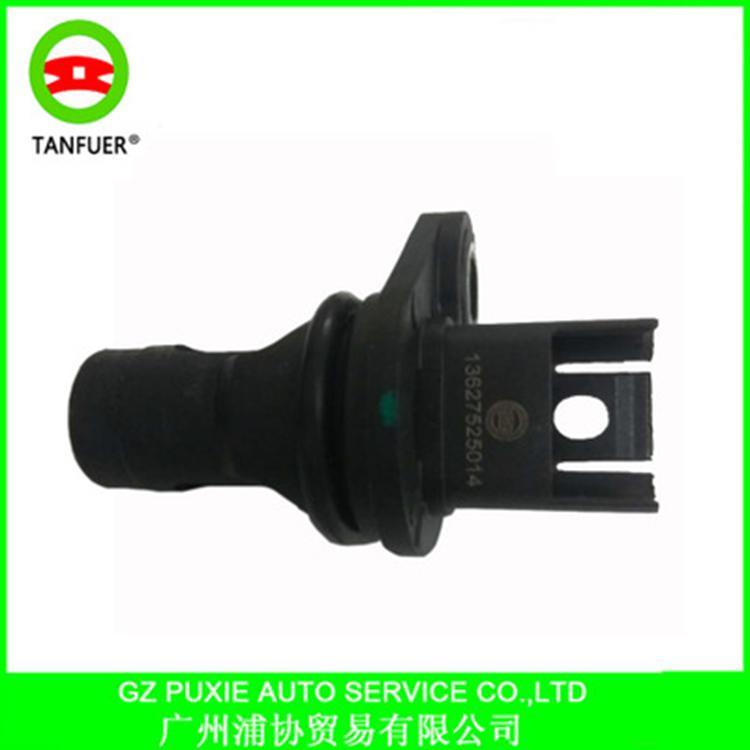 宝马全车系位置传感器技术优势 位置传感器