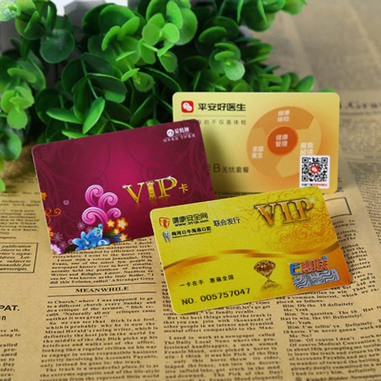 Vip贵宾磁卡使用范围 贵宾磁卡功能