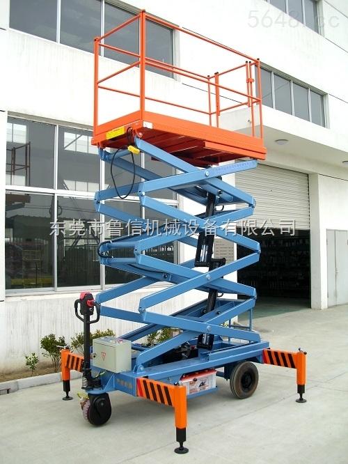 液压升降机丨液压升降机选择和粉刷油漆的重点事项