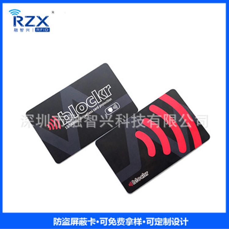 屏蔽IC卡技术特点 IC卡性能参数