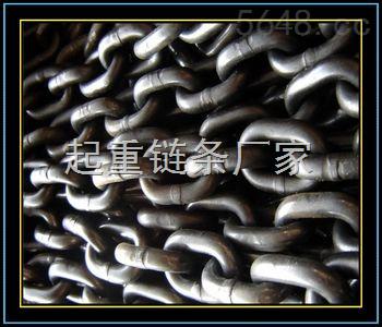 起重链条-高强度起重链条 高强度起重链条生产厂家