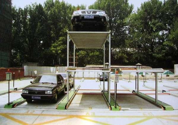 简易升降立体停车场