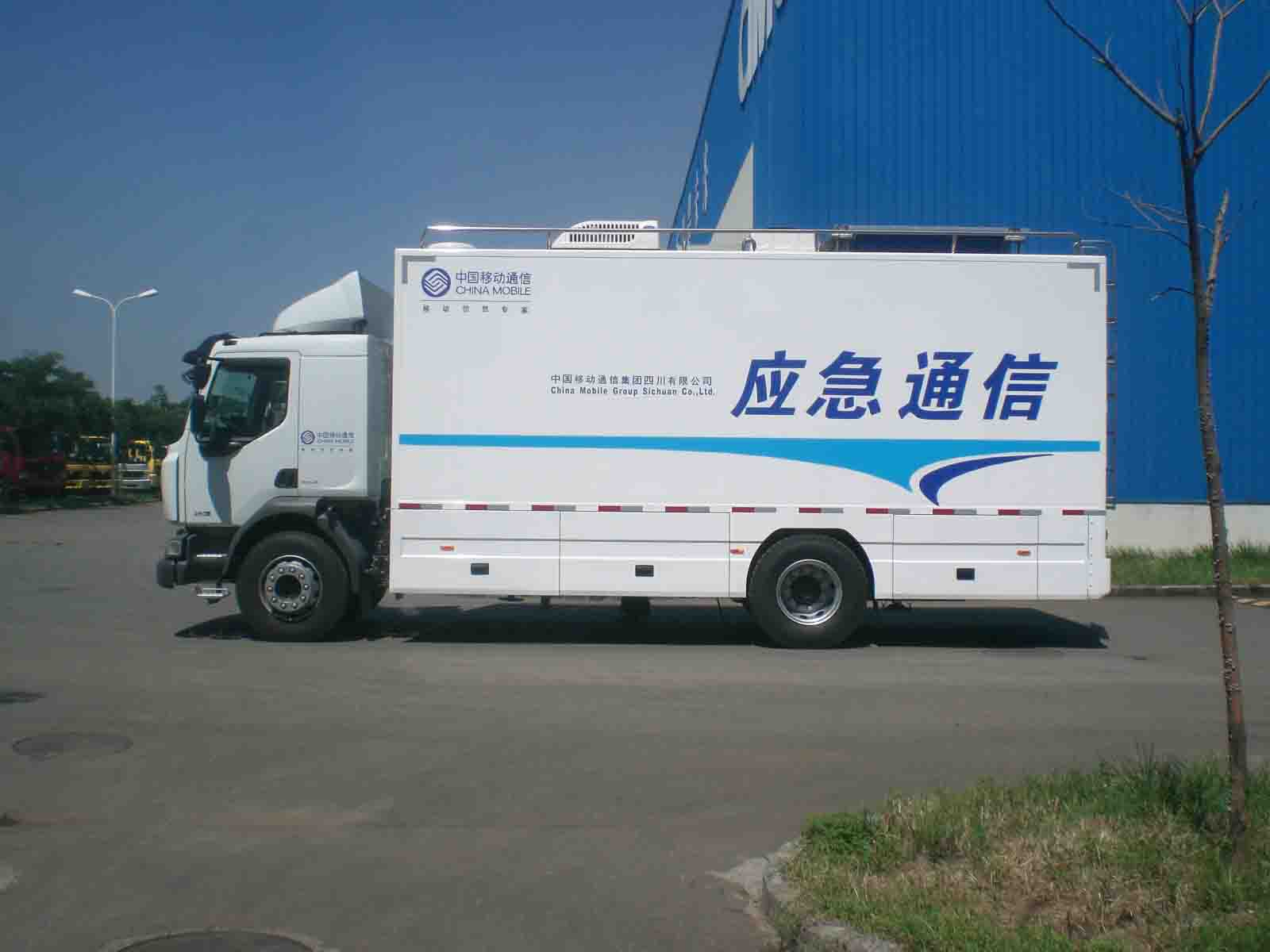 通讯指挥车报价,通讯指挥车用途,通讯指挥车参数