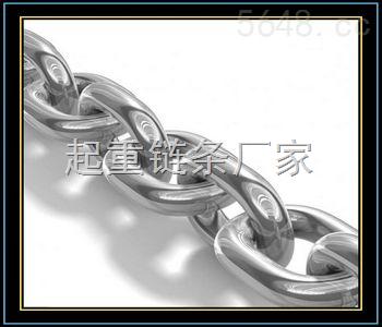 G80起重链条-6mm起重链条 超值选择6mm起重链条