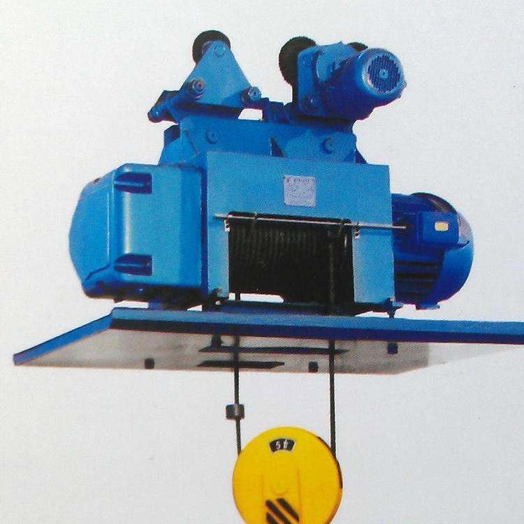 冶金电动葫芦现货出售 电磁吊现货出售 电动葫芦价格