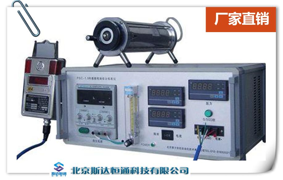 JXY-I 压力传感器现场校准装置