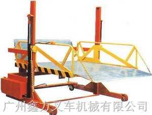 移动式装卸平台,移动式装卸平台厂家直销