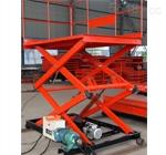 瑞海生产销售SJGD轨道行走式液压升降台