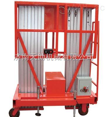 SJYL0.3-14南通铝合金式升降机南通升降平台南通升降货梯