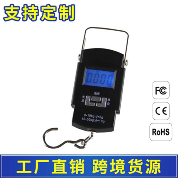 便携家用手提电子秤优势 家用手提电子秤使用效果