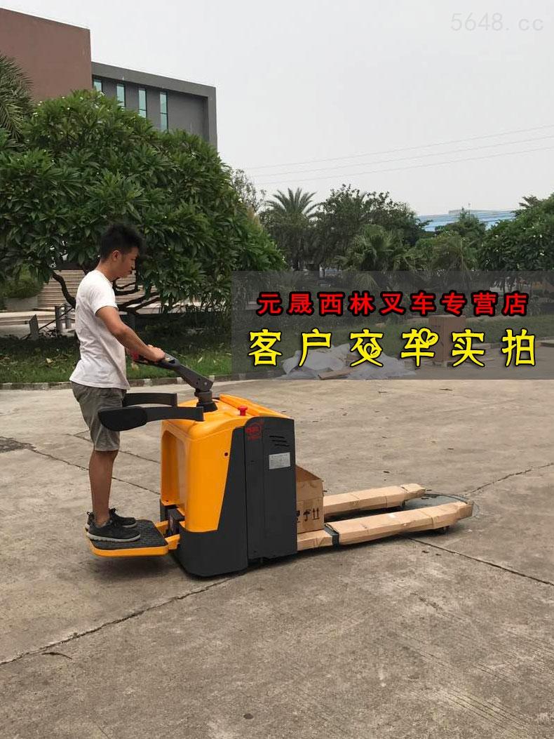 CBD20R-II全电动搬运托盘叉车生产商 供应CBD20R-II全电动搬运托盘叉车