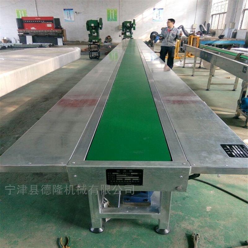 dl-2铝合金皮带输送机报价低