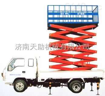 SJC0.3-14南昌升降机 车载式升降平台