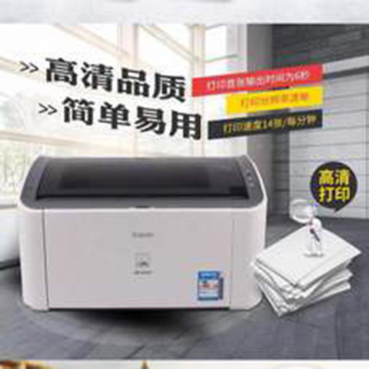 2900+黑白激光打印机办公学生家用作业打印机A4不干胶纸文档打印