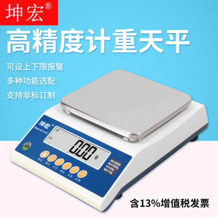 HB-A电子天平技术参数 供应电子天平
