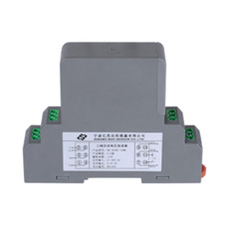 电学量传感器4-20mA输出,标准35mm导轨