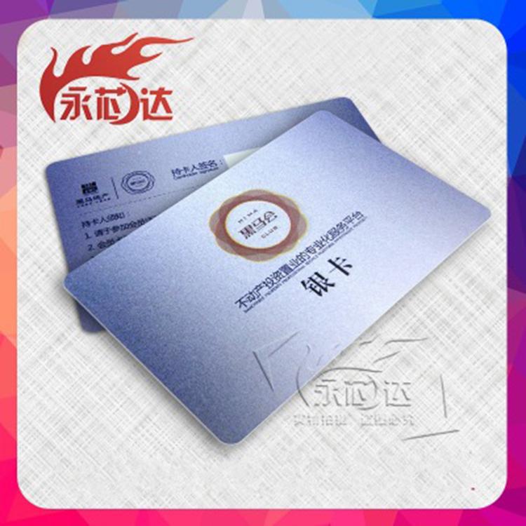 s70智能卡芯片使用范围 智能卡芯片性能
