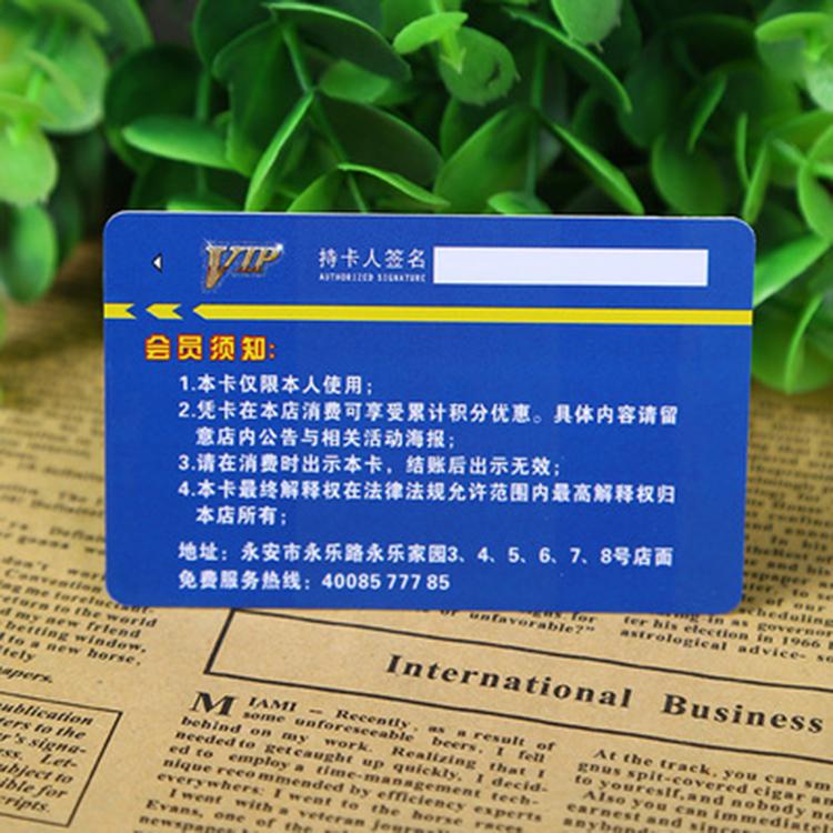 磁卡uv条码卡原理 uv条码卡使用效果