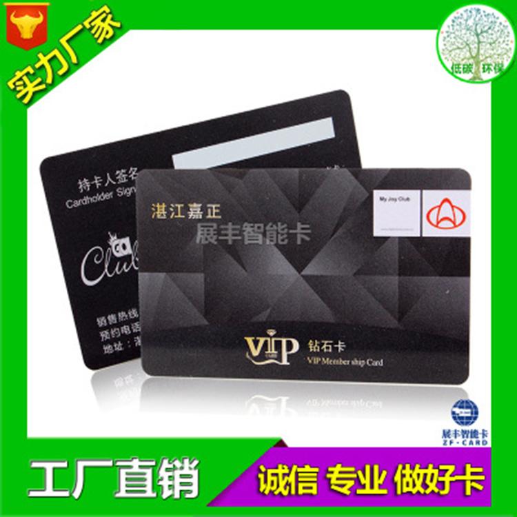 感应IC卡批发直销 感应IC卡性能