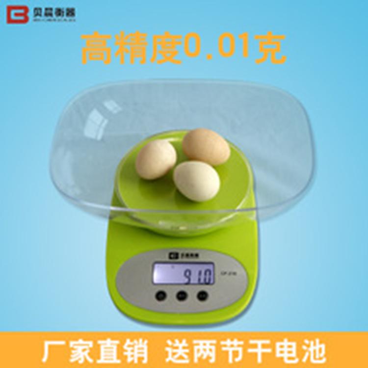 216厨房电子秤 食品秤烘焙称克秤 厨房称电子秤批发厂家直销