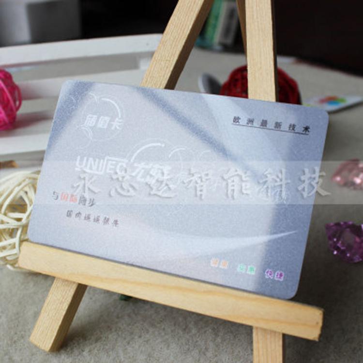 VIP智能卡芯片优势 厂家直销智能卡芯片