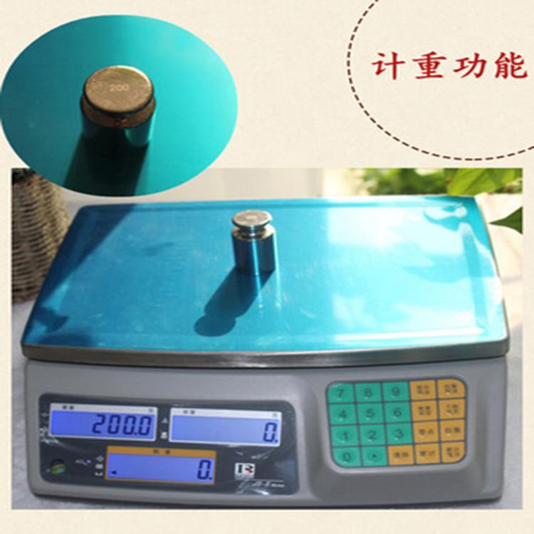 3-30kg电子计数秤批发商 电子计数秤