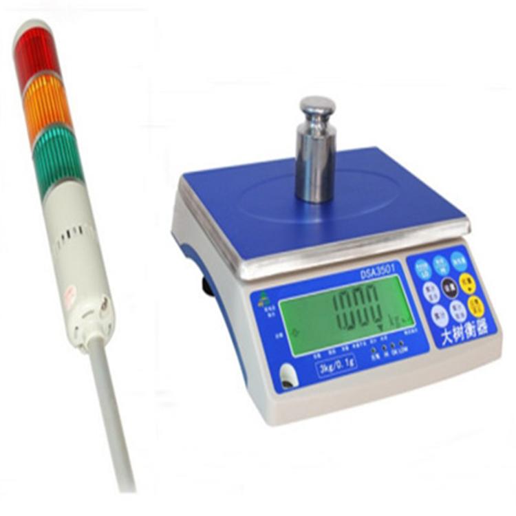 三色灯报警电子计重桌秤参数 电子计重桌秤功能