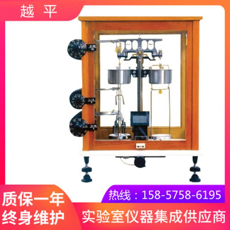 TG328A机械天平性能优势 机械天平功能