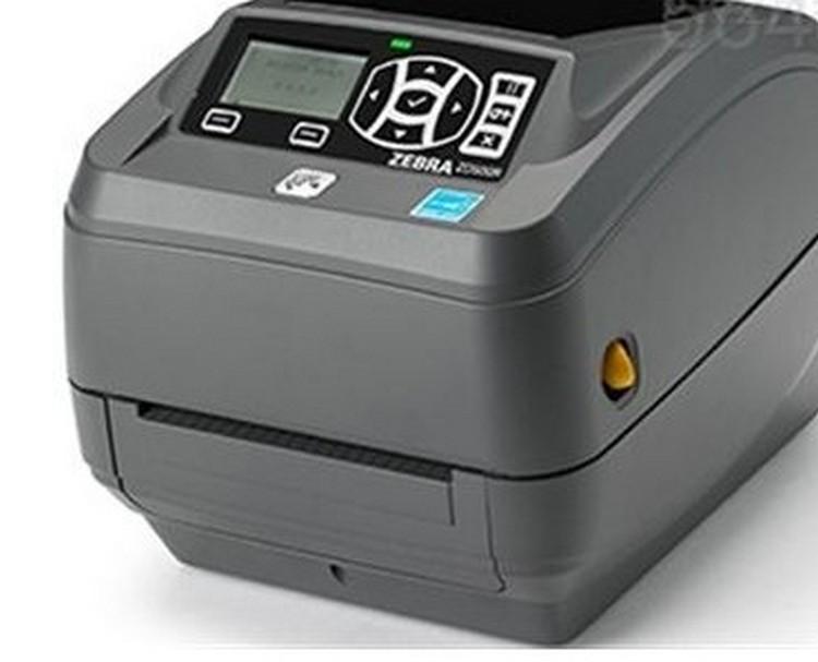 RFID斑马条码打印机 ZD500R