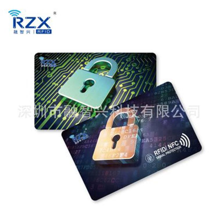 RFID屏蔽IC卡性能优势 供应屏蔽IC卡