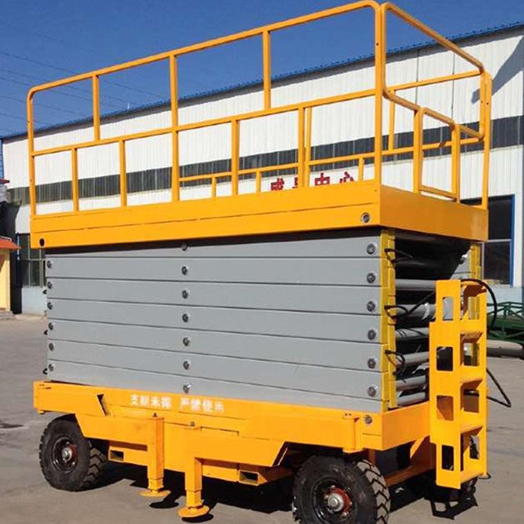 电动液压移动式升降机 四轮移动升降机 高空作业车检修用