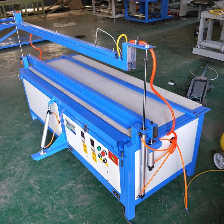 厂家优质供应小型可调节折边机