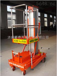 单柱铝合金升降机单柱铝合金升降机畅销
