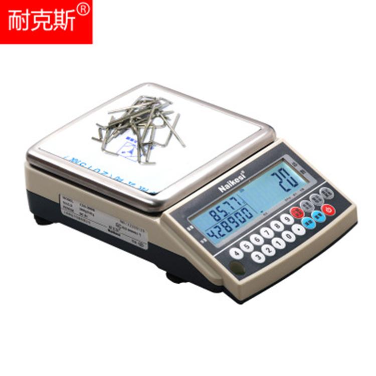 SF-CDS系列电子天平性能优势 电子天平